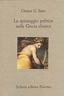 Lo spionaggio politico nella Grecia classica
