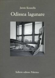 Odissea Lagunare