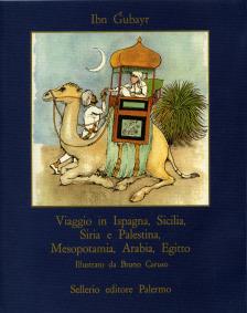 Viaggio in Ispagna, Sicilia, Siria e Palestina, Mesopotamia, Arabia, Egitto