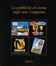 La pubblicità al cinema negli anni Cinquanta