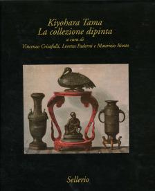 Kiyohara Tama. La collezione dipinta