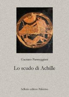 Lo scudo di Achille