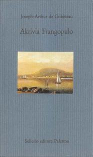 Akrivia Frangopulo
