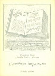 L'arabica impostura