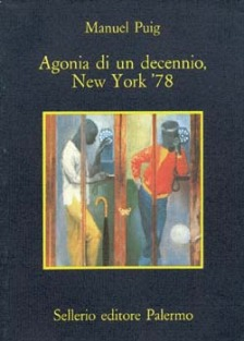 Agonia di un decennio, New York '78